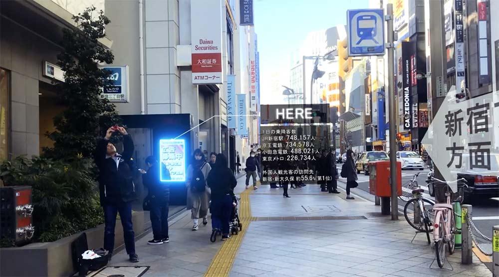 新宿マルイ本館前画像1