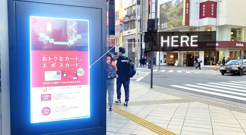 新宿マルイ本館前画像2